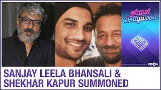 Sushant Singh Rajput case: Cloth used to undergo Tensile test & SLB, Shekhar Kapur summoned - ZOOMDEKHO