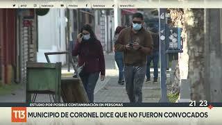 Coronel: Estudian posibles efectos de contaminación industrial en vecinos