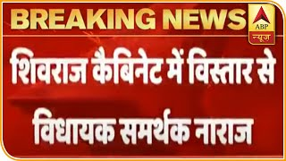 Yashpal Sisodia, Ramesh Mendola upset over MP cabinet expansion - ABPNEWSTV
