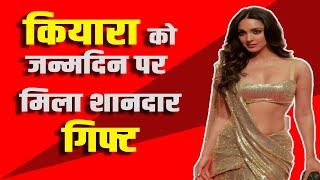 Kiara Advani joins Ram Charan's next - IANSINDIA