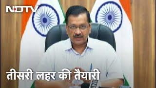 Covid-19 News: Delhi में 5 हजार स्वास्थ्य सहायकों को ट्रेनिंग दी जाएगी: Arvind Kejriwal - NDTVINDIA