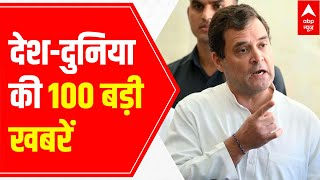 Top 100 News headlines of the day   22 July 2021 - ABPNEWSTV