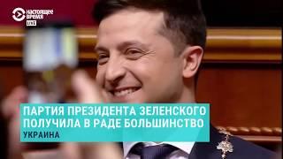 Заседание Верховной Рады.