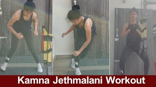 Actress Kamna Jethmalani Workout Video | Kamna Jethmalani Latest Video - RAJSHRITELUGU