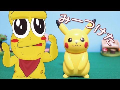 【新シリーズ】ピーナッツくんの新しいお友達ピカ??