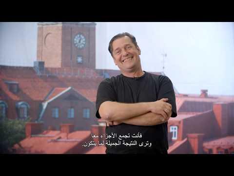 Bli Plåtslagare - Stolt, trygg, fri - Arabic subtitles