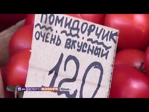 Историческое соединение берегов: что нужно знать про Крымский мост