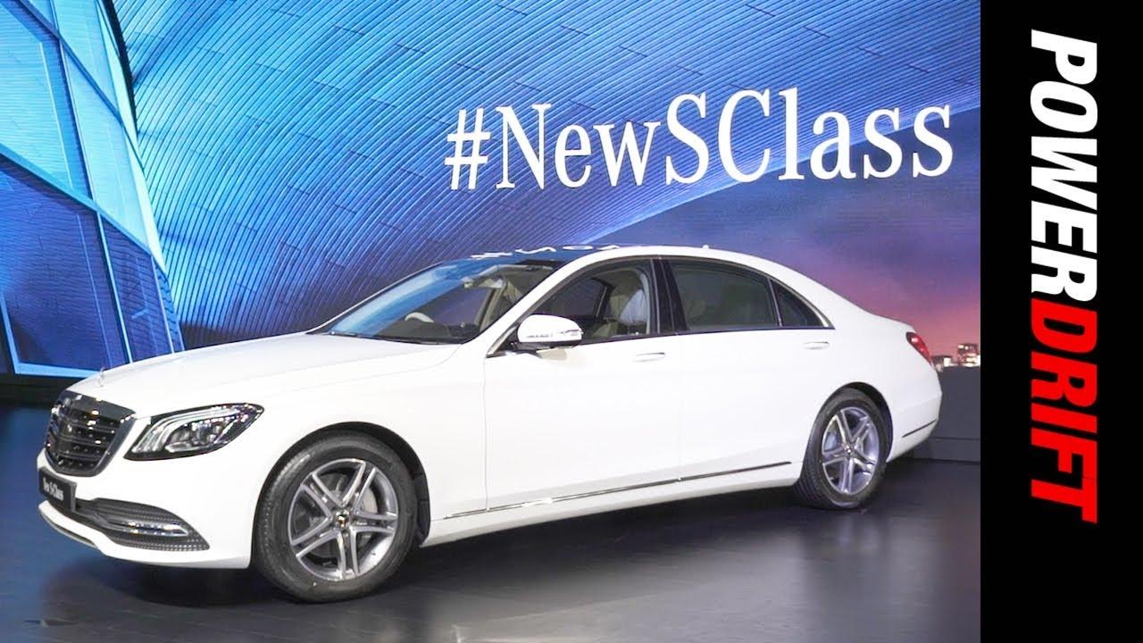 मर्सिडीज एस class : indias पहला बीएस6 compliant कार : powerdrift