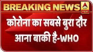 Worst phase of Covid crisis yet to come: WHO - ABPNEWSTV