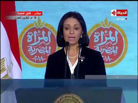 """الأم المثالية - د/ مايا مرسي """" سيدات مصر ضربن أعظم الأمثلة في تاريخ مصر الحديث"""