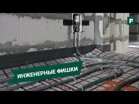 Инженерные фишки в доме для молодой семьи // FORUMHOUSE