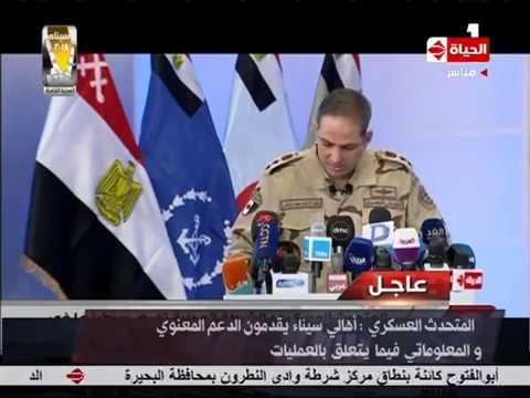 سيناء 2018 - الشرطة تفرض سيطرتها على الأماكن التي تم تمشيطها وحقل ظهر تحت تأمين القوات البحرية