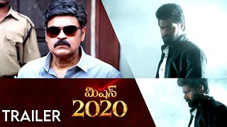 Mission 2020 Movie Trailer | Naveen Chandra | Naga Babu | 2020 Latest Telugu Movie | IndiaGlitz - IGTELUGU
