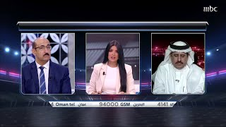 أحمد الشمراني : هاسي مشكلة كبيرة في الأهلي