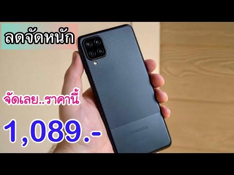 รีวิวจัดเต็ม-Samsung-galaxy-A1