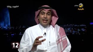 حاتم خيمي : الأهلي فريق ضعيف جدًا هجوميًا