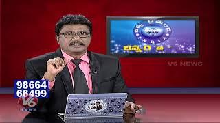 Divya Diamonds: The Power Of Gem Stones   Dr Mahendra Babu   V6 News - V6NEWSTELUGU