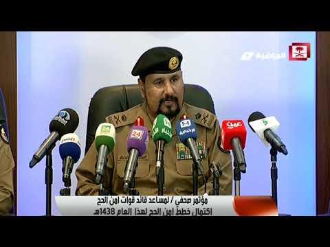 اللواء زايد الطويان - بلغتنا الأوامر بتسهيل دخول حجاج  قطر حتى وإن لم يحملوا الجنسية القطرية #حج1438