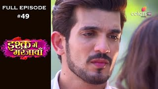 Ishq Mein Marjawan | Season 1 | Full Episode 49 - COLORSTV