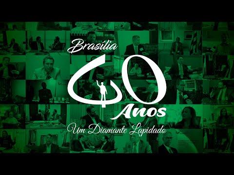 Pot-Pourri dos entrevistados do projeto Brasília 60 anos | Jornalista Paulo Fayad thumbnail