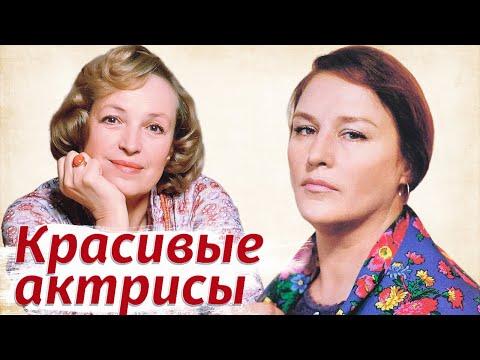 5 советских актрис с необычайно красивой внешностью