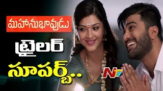 Mahanubhavudu Trailer Receives a Superb Response