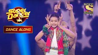 Saksham ने Rock किया Retro Tunes पर   Super Dancer   Dance Along - SETINDIA