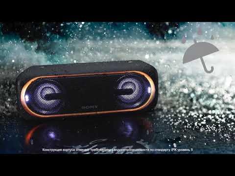 Беспроводная колонка Sony SRS-XB40 зажигает весь день вместе с вами