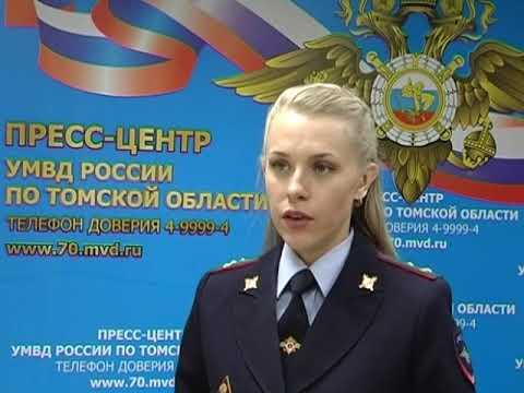 В Томской области выявлен факт кражи нефти в особо крупном размере