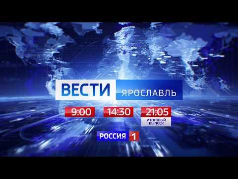 Главные новости региона: мы в эфире в 09.00, 14.30 и 21.05