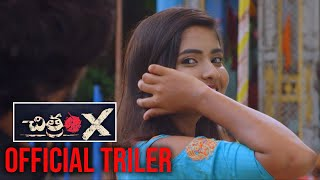 Chitram X Movie Official Trailer | Chitram X Movie - Telugu Film News | Latest Tollywood News | TFPC - TFPC