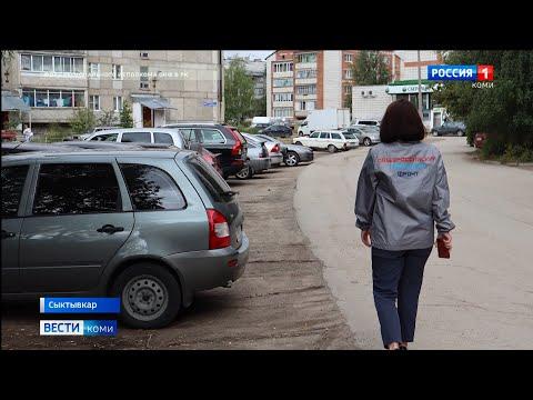 Активисты ОНФ в Коми определили самую опасную школьную дорогу Сыктывкара