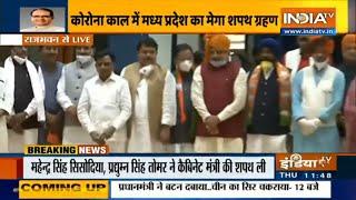 शिवराज सरकार के 28 मंत्रियों का शपथग्रहण पूरा, सिंधिया गुट के 9 विधायकों को मिले मंत्रिपद - INDIATV