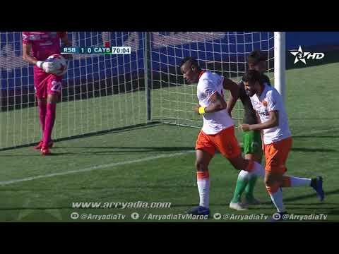 نهضة بركان 2-0 يوسفية برشيد هدف لابا كودجو