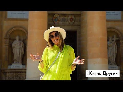 Мальта. Жизнь других. Лучшие моменты выпуска от 27.09.2020