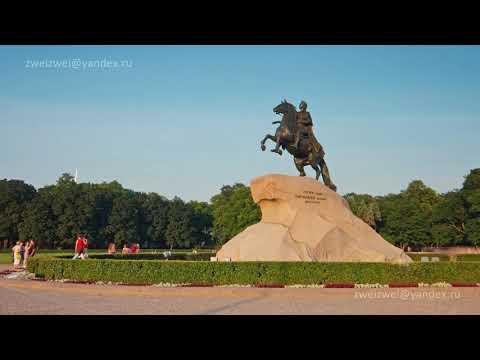 Санкт-Петербург и Петродворец/Timelapse