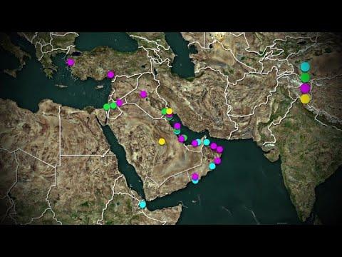 القواعد العسكرية الأميركية في الشرق الأوسط | AFP Animé