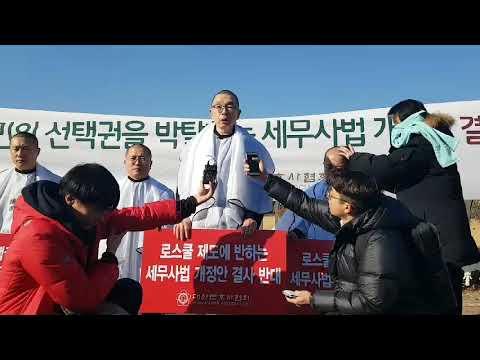 변협, '세무사법' 직권상정에 '삭발'…고강도 ...