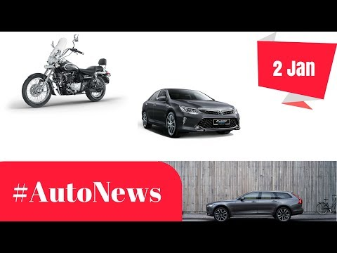 connectYoutube - #AutoNews | Toyota Hybrid Plans, New Avenger, 20 years of City