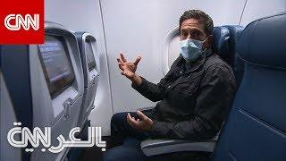 كيف تحافظ على سلامتك من الفيروسات خلال السفر ؟