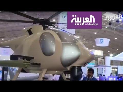 السعودية.. معرض للقوات المسلحة لدعم التصنيع المحلي