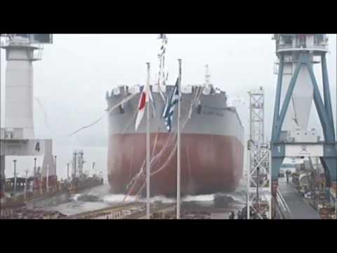 常石造船 進水式 「カムサマックス バルカー:KAMSARMAX」(2019/2/19):Launching Ceremony
