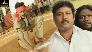 Gabbar Singh Movie Scenes | Pawan Kalyan Playing Kabbadi with Prabhas Seenu | Latest Telugu Scenes - SRIBALAJIMOVIES
