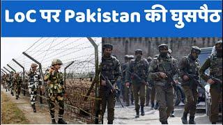 LoC पर सुरक्षाबलों ने उड़ाए Pakistan के 3 आतंकी, घुसपैठ की कोशिश में थी आतंकी | LoC |  Pakistan - AAJKIKHABAR1