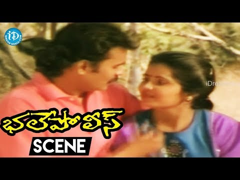 Bhale Police Movie Scenes - Introduction Scene    Ali    Ritu Shilpa    Devi