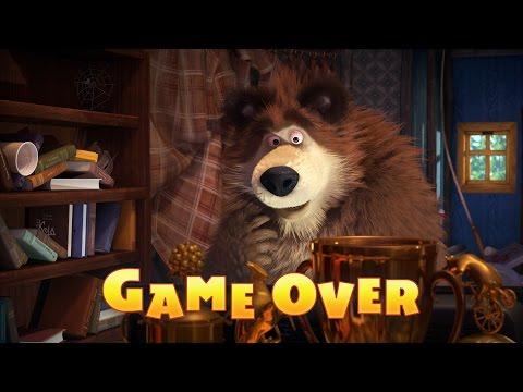Кадр из мультфильма «Маша и Медведь. Game Over (серия 59)»