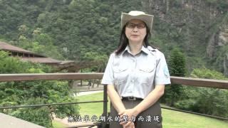 [行動解說員]太魯閣國家公園- 布洛灣臺地