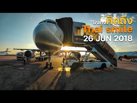 Thai-Smile-Airways-|-Suvarnabh
