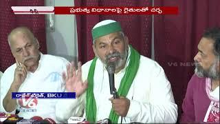 Farmers To Organise Panchayat In Muzaffarnagar : Rakesh Tikait | V6 News - V6NEWSTELUGU