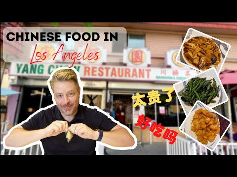 Visiting a FAMOUS Chinese Restaurant in Los Angeles | I Could Not Believe I Paid That Much!!!